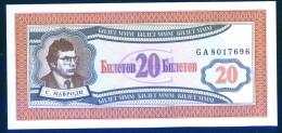 _ Russia 20 Billet MMM UNC - Andere