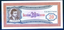 _ Russia 20 Billet MMM UNC - Billets
