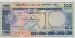 SOMALIA P. 28 100 S 1980 VF - Somalie