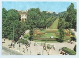 Bucuresti - Park - Stamp Posted 1990 - Romania