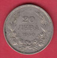 F5597 / - 20 Leva -  1940 - Tsar Boris III Of  Bulgaria Bulgarie Bulgarien Bulgarije - Coins Monnaies Munzen - Bulgaria