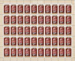 Rwanda 0643**  30c Année Sainte -St. Pie XII  -  Feuille/ Sheet Of 50 MNH - Rwanda