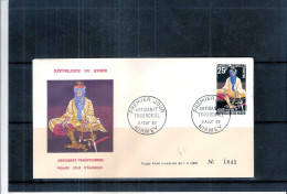 FDC Niger - Artisanat Traditionnel (à Voir) - Niger (1960-...)