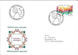 Lettre Suisse 1996  * Campionati Del Mondo Di Ciclismo * - Marcophilie