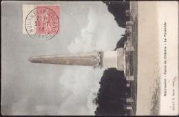 FRANCE 1903- YT  129  -  Semeuse Lignée  10c -  Belle Obliteration Mourmelon  Sur Cpa Mourmelon - 1903-60 Semeuse Lignée