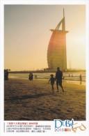 UAE - Burj Al Arab Hotel, Beach, Dubai, China's Postcard - Emirats Arabes Unis