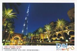 UAE - Night View Of The Palace Downtown Hotel, Burj Khalifa Tower, Dubai, China's Postcard - Emirats Arabes Unis