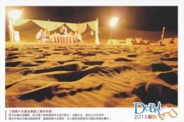 UAE - Night Scene Of Al Maha Desert Resort, Dubai, China's Postcard - Emirats Arabes Unis