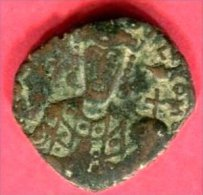 ANONYME  ( S 1761) TB 13 - Byzantine
