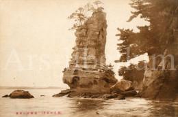 Postcard / CP / Nature / A Cliff / Falaise - Non Classés