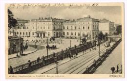 Krakau - Hauptbahnhof. - Krakow - Dworzec Koejowy - Poland - Pologne - Pologne