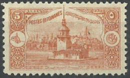 TURQUIA 1914 Mi:TR 231, Sn:TR 256, Yt:TR 179 * MH - 1837-1914 Smyrna