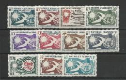 DROITS DE L'HOMME 1958 - SERIE COLONIALE  * (INFIME CHARNIERE) - COTE = 45 EURO - France (ex-colonies & Protectorats)