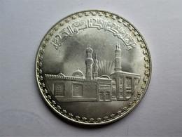 Egypte 1 Pound, 1970 Al Azhar Mosque - Egypte