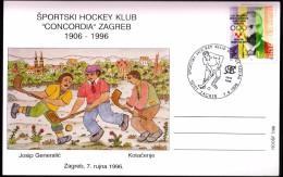 Croatia Zagreb 1996 Sports Hockey Club Concordia Field Hockey - Hockey (Veld)