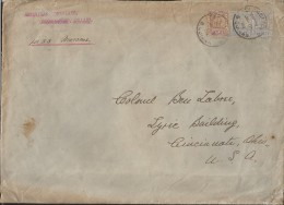 E)1912 BRITISH GUIANA,BOAT, POSTAGE & REVENUE STAMPS, STRIP OF 3,  CIRCULATED COVER TO USA, XF - British Guiana (...-1966)