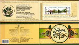 UA 2012- EUROPA CEPT, UKRAINA, BOOKLET, MNH - Ukraine