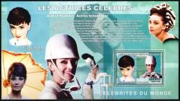 R. D. Du Congo 2006 - Audrey Hepburn - BF ** Neufs // Mnh - République Démocratique Du Congo (1997 -...)