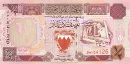 BAHRAIN P. 12 1/2 D 1993 UNC - Bahrein