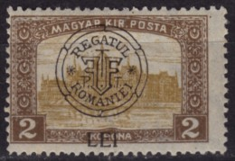 1919 Roman Occupation - Hungary - Cluj Napoca / Kolozsvár / Klausenburg  - Parliament LOT - MH - 2 L - Mi. 41I - Transylvanie