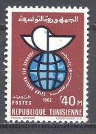 Tunisie YT N°561 Journée Des Nations Unies Neuf ** - Tunisia (1956-...)