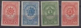 Russia SSSR 1944 Mi#901-904 B Mint Never Hinged