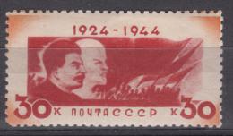 Russia SSSR 1944 Mi#912 Mint Hinged