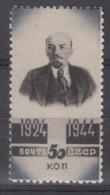 Russia SSSR 1944 Mi#914 Mint Never Hinged