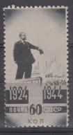 Russia SSSR 1944 Mi#915 Mint Hinged