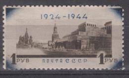 Russia SSSR 1944 Mi#916 Mint Hinged