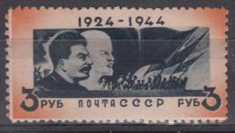 Russia SSSR 1944 Mi#917 Mint Never Hinged