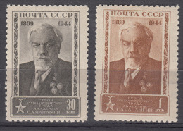 Russia SSSR 1944 Mi#928-929 Mint Hinged