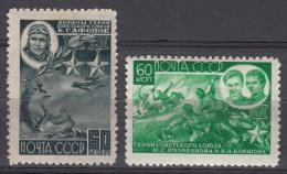Russia SSSR 1944 Mi#930-931 Mint Hinged