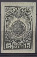 Russia SSSR 1945 Mi#940 B Mint Never Hinged