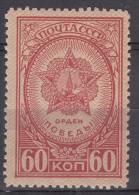 Russia SSSR 1945 Mi#943 A Mint Never Hinged