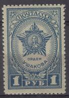 Russia SSSR 1945 Mi#945 A Mint Never Hinged