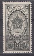 Russia SSSR 1945 Mi#949 Mint Never Hinged