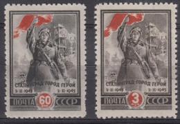 Russia SSSR 1945 Mi#951-952 A Mint Hinged