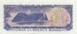 OMAN P.  8a 1/4 R 1973 UNC - Oman