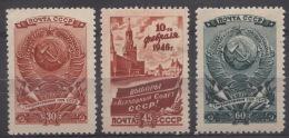 Russia SSSR 1946 Mi#1008-1010 Mint Hinged