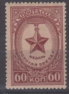 Russia SSSR 1946 Mi#1029 A Mint Hinged