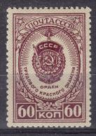 Russia SSSR 1946 Mi#1027 A Mint Hinged