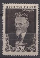 Russia SSSR 1946 Mi#1040 Mint Hinged