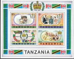 TANZANIA, 1977 QUEENS JUBILEE MINISHEET MNH - Tanzania (1964-...)