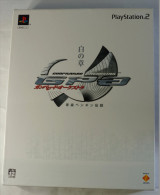 PS2 Japanese : Gunparade Orchestra Shiro No Shou Limited Edition  SCPS15103 - Sony PlayStation