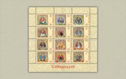 HUNGARY 2005 CULTURE Art ZODIACAL SIGNS - Fine S/S MNH - Ungebraucht