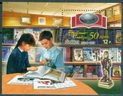 Russia 2007 50th Anniversary Biblio-Globus Bookstore Children Education Club Books Bookshop S/S Stamps MNH Sc 7043 - Childhood & Youth