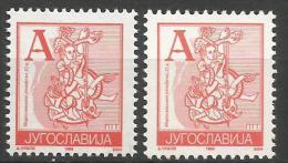 "Yugoslavia,Definitive ""A"" Mi 2601II A/C 1996.,both Perforations,MNH - 1992-2003 Federal Republic Of Yugoslavia"