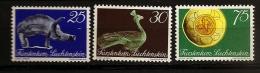 Liechtenstein 1971 N° 484 / 6 ** Musée National, Sanglier, Bronze, Tene, Paon, Oiseau, Plat En Métal, Epoque Romaine - Liechtenstein