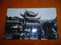 BC11-3-1 LC146 Singapour Singapore Chinese Temple - Singapour
